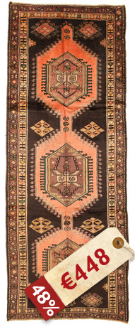 Ardebil carpet VAZQ35