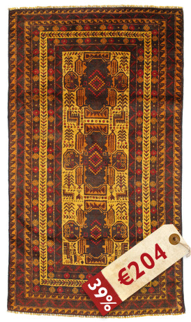 Baluch carpet SEQ407