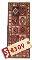 Yalameh Sherkat Farsh carpet RHB228