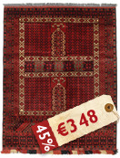 Afghan Hatchlou carpet SEJ725