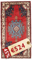 Hamadan carpet RHM78