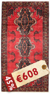 Kurdi carpet BPA108