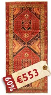 Meshkin carpet VPC4