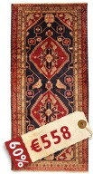 Meshkin carpet VPC2