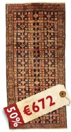 Meshkin carpet VPC58