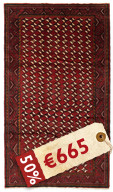 Kurdi carpet BPD29