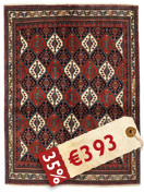 Afshar carpet RHU94
