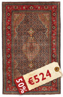 Ardebil carpet RHU103