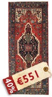 Hamadan Patina carpet EXG134