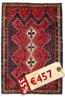 Afshar carpet EXL123
