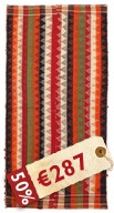 Kilim Fars carpet RZZK312