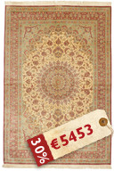Qum silk signed: Qum Rezai carpet RZZK173