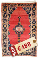 Lori carpet GHA481