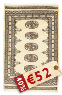 Pakistan 2ply carpet NAE822