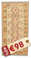 Kilim Afghan Old style carpet VAZZE79