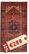 Hamadan carpet RZZL985