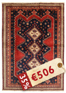 Afshar carpet EXN531
