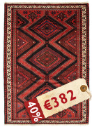 Tapis Lori EXN355