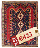 Afshar carpet EXS535
