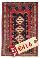 Afshar Patina carpet EXT56