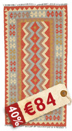 Kilim Afghan Old style carpet NEWP133