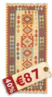 Kilim Afghan Old style carpet NEWP9