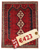 Afshar carpet EXV475