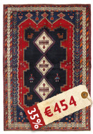 Tapis Afshar EXV451