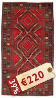 Baluch carpet SEQ248