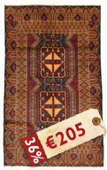 Baluch carpet SEQ299
