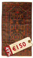 Baluch carpet SEQ342