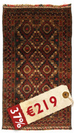 Baluch carpet SEQ49