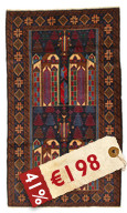 Baluch carpet SEQ73