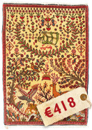 Bidjar pictorial carpet BPJ15