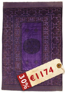 Oriental overdyed carpet SES7