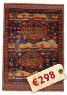 Baluch carpet SER496