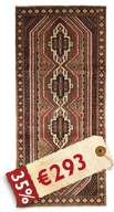 Afshar Shahre Babak carpet RBA336