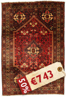 Qashqai carpet RFD224