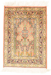 Kashmir pure silk carpet AMZS55