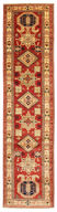 Kazak carpet AMZN701