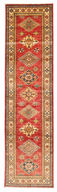 Kazak carpet AMZN859