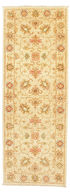 Ziegler carpet AMZN186