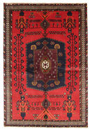 Afshar carpet EXS531