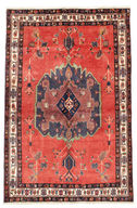 Afshar carpet EXS517
