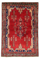 Afshar carpet EXS541