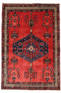 Afshar carpet EXS543