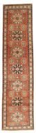 Ardebil carpet EXS454