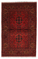 Afghan Khal Mohammadi carpet SEN1040