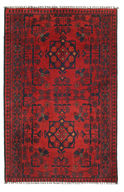 Afghan Khal Mohammadi carpet SEN1086