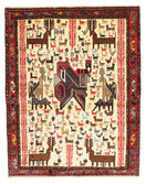 Afshar carpet EXV467